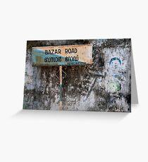 Bazar Road, Cochin Greeting Card