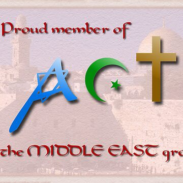 Art of the Middle East group logo by liorg