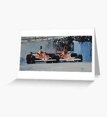 Niki Lauda vs James Hunt  Greeting Card