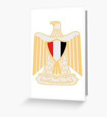 Coat of Arms of Egypt Greeting Card