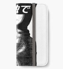 ALONE (BLACK AND WHITE) - Sad Japanese Aesthetic iPhone Wallet/Case/Skin