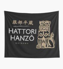 Hattori Hanzo - Hattori Hanzo Variant Wall Tapestry