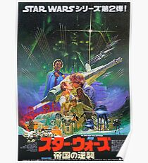 Empire in Japanese Poster