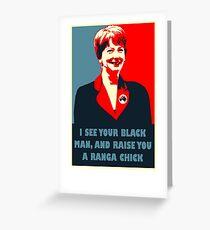 Prime Ministerial Propaganda Greeting Card