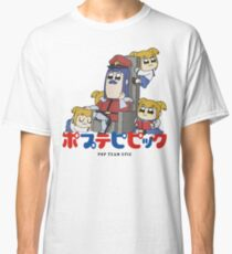 Pipimi and Popuko - World Domination Classic T-Shirt