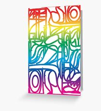 Rainbow Stained Glass Pattern Greeting Card