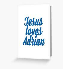 Jesus loves Adrian Greeting Card