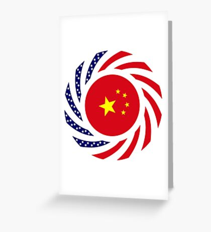 Chinese American Multinational Patriot Flag Series Greeting Card