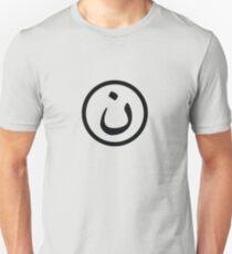 Christian Solidarity Nasrani Iraq Symbol T-Shirt
