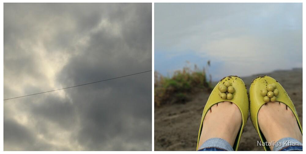 {looking up looking down} by Nataliya Khan