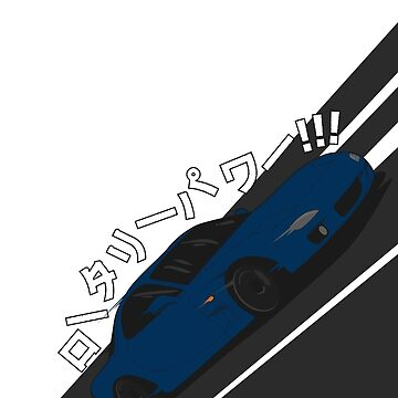 Mazda RX7 FD - Rotary Power (Blue) by RexDesigns