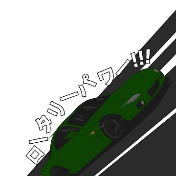 Mazda RX7 FD - Rotary Power (Green) by RexDesigns