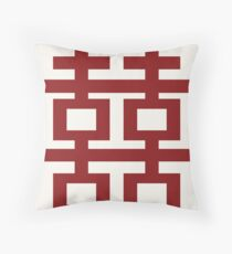 Simple Red Double Happiness Traditional Oriental Auspicious Symbol | Modern Chinese Wedding  Throw Pillow