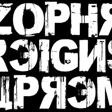 Schizophrenia Reigns Supreme by Weltenbrand