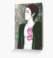 +Dragon heart+ Greeting Card