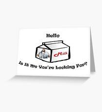 Hello..Jesus Greeting Card