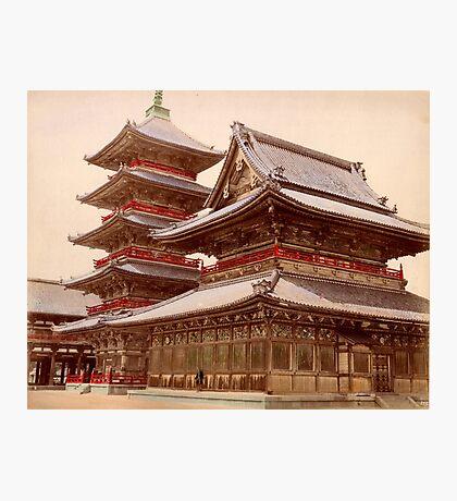 Shitennoji buddhist temple, Osaka, Japan Photographic Print