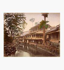 Tea house Photographic Print