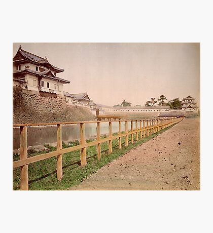 Imperial Palace, Japan Photographic Print