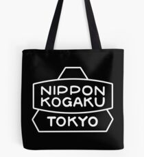 Nikon Tokyo - 100 Years Celebration (Black Version) Tote Bag