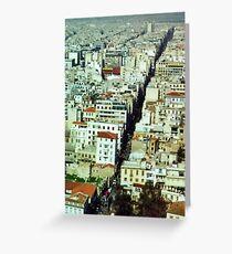 Athens Greece  Greeting Card