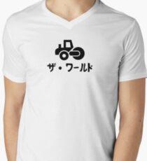 Za Warudo Men's V-Neck T-Shirt