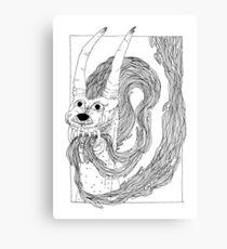 Dog howling Canvas Print