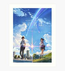 kimi no na wa // your name poster with text BEST RES Art Print