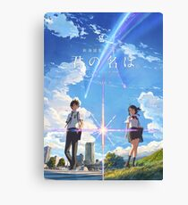 kimi no na wa // your name poster with text BEST RES Canvas Print
