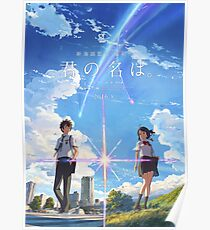 Kimi no na wa // Ihr Name Poster mit Text BEST RES Poster