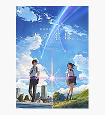 kimi no na wa // your name poster with text BEST RES Photographic Print