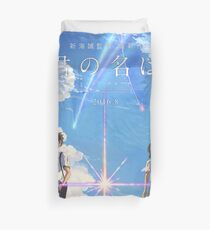 kimi no na wa // your name poster with text BEST RES Duvet Cover