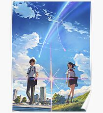 kimi no na wa // your name front textless BEST RES Poster
