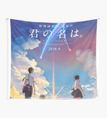 kimi no na wa // your name anime movie poster BEST RES Wall Tapestry