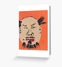 Portrait inspiré de Ai Weiwei - Martin Boisvert - Faces à flaques Greeting Card