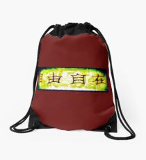 Don't worry be happy Drawstring Bag
