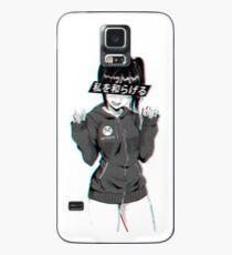 RELIEF (Alternative Version) - Sad Japanese Anime Aesthetic  Case/Skin for Samsung Galaxy