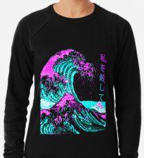 Aesthetic: The Great Wave off Kanagawa - Hokusai Lightweight Sweatshirt