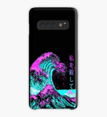 Aesthetic: The Great Wave off Kanagawa - Hokusai Case/Skin for Samsung Galaxy