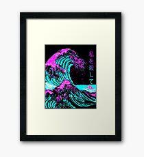 Lámina enmarcada Estética: la gran ola frente a Kanagawa - Hokusai