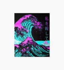 Aesthetic: The Great Wave off Kanagawa - Hokusai Art Board