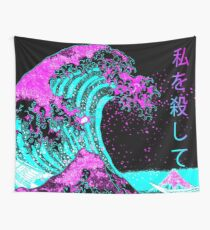 Aesthetic: The Great Wave off Kanagawa - Hokusai Wall Tapestry