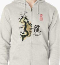 Year of DRAGON Painting Seal Animal Chinese Zodiac Zipped Hoodie