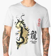 Year of DRAGON Painting Seal Animal Chinese Zodiac Men's Premium T-Shirt