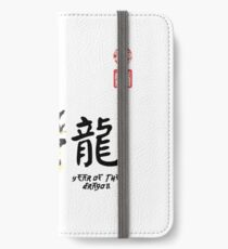 Year of DRAGON Painting Seal Animal Chinese Zodiac iPhone Wallet/Case/Skin