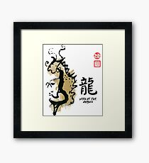 Year of DRAGON Painting Seal Animal Chinese Zodiac Framed Print