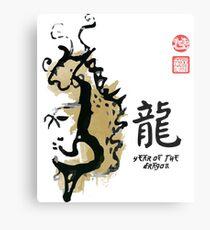 Year of DRAGON Painting Seal Animal Chinese Zodiac Metal Print