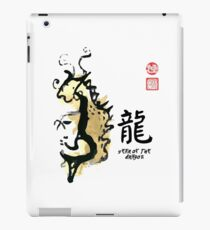 Year of DRAGON Painting Seal Animal Chinese Zodiac iPad Case/Skin