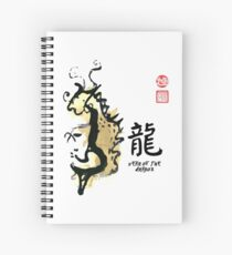 Year of DRAGON Painting Seal Animal Chinese Zodiac Spiral Notebook