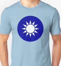 The Republic of China Air Force - Roundel Unisex T-Shirt